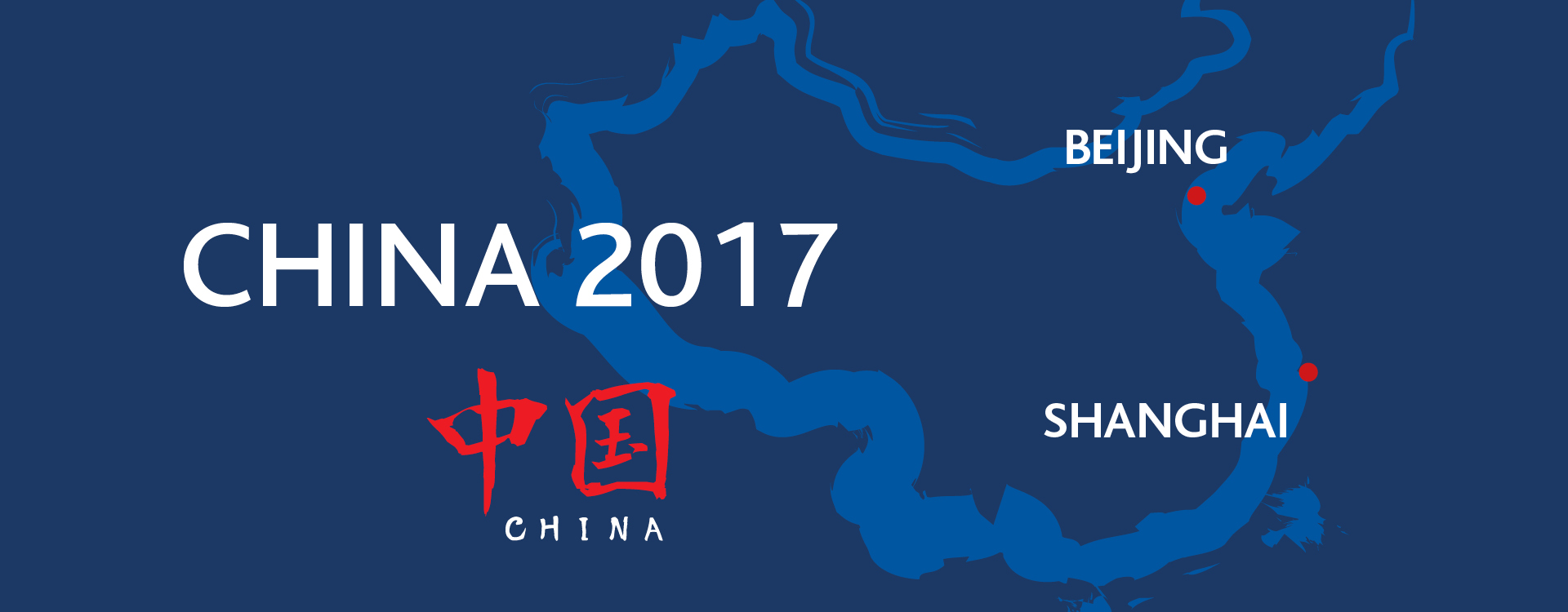Luxembourg for Finance - China Mission 2017